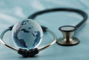 برنامج ادارة مستشفيات