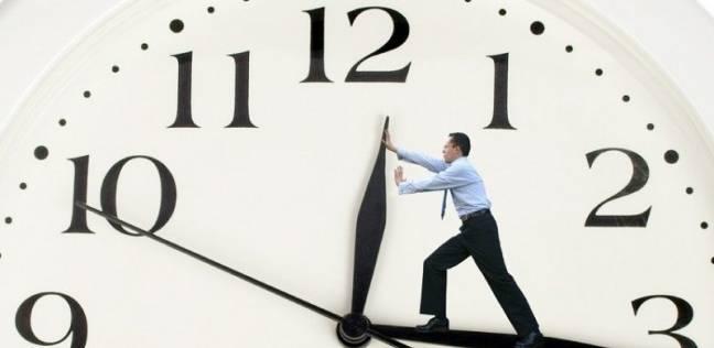 برنامج حساب ساعات العمل للموظفين